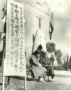 Barbara_daughterJessica_HiroshimaPeacePark1961