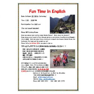 2016.10_FunTime in English Flyer