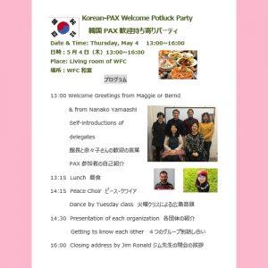 2017.05.04_Korean Pax Potluck Party