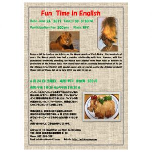 2017.06_FunTime in English Flyer