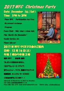 2017.12_Christmas Party Flyer
