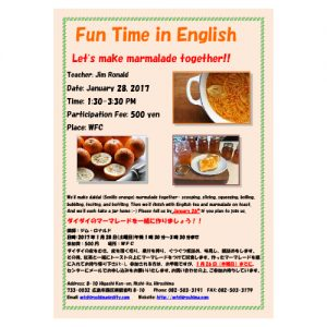 2017.01_FunTime in English Flyer