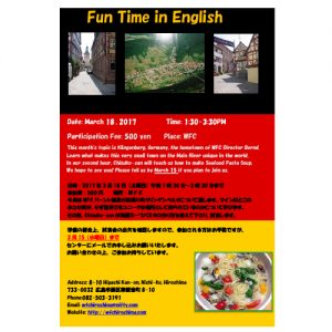2017.03_FunTime in English Flyer