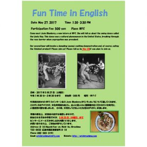 2017.05_FunTime in English Flyer
