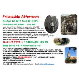2017.09_Friendship Afternoon Flyer