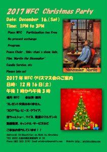 2017.12_Christmas Flyer