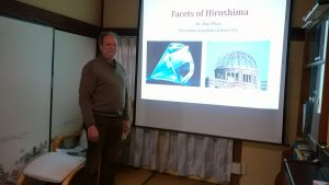 講座1-7 広島女学院大学大学院教授ロナルド・D・クライン博士