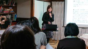 講座2-5 講師西村宏子さん(シュモーに学ぶ会)