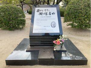 バーバラ・レイノルズの碑