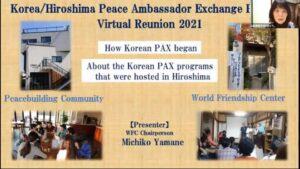 2021 Korea-Japan Online PAX Program/About Korean PAX