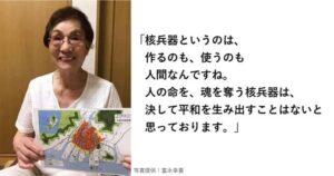 岡田さんを偲ぶ会1